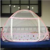 蚊帳 嬰兒床寶寶蚊帳罩無底免安裝可折疊落地新生兒童小孩防蚊罩蒙古包 igo 摩可美家