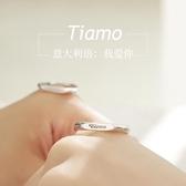 S925銀情侶開口戒指男女一對刻字學生日韓國百搭簡約潮人食指指環