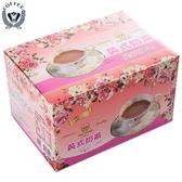 3in1英式奶茶 量販盒 68入