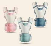 背帶 嬰兒背帶腰凳多功能四季夏季寶寶抱娃神器小孩前抱式坐凳腰登輕便 果果生活館