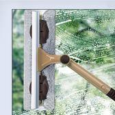 佳幫手擦玻璃神器家用雙面高樓清洗器搽窗戶伸縮桿刮水器清潔工具 igo范思蓮恩