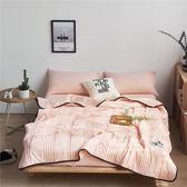 水洗棉空調被單人夏季薄被 純色夏涼被雙人可機洗三件套床上用品igo 祕密盒子