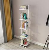 現代簡約書架窄落地 客廳一字隔板置物架 鐵藝層架臥室創意小書柜igo     琉璃美衣