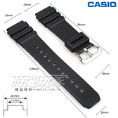 22mm 26mm錶帶 CASIO卡西歐 橡膠錶帶 黑色 錶帶 AMW-320C-1EVU適用 AMW-320C-9EVU適用 B22-AMW-320黑