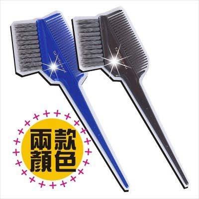 TAMING備長炭尖毛染梳N-032(黑/藍) [45470] ◇美容美髮美甲新秘專業材料◇