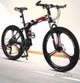山地自行車24/26寸折疊雙減震越野變速賽車男女學生成人單車「時尚彩虹屋」