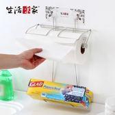 樂貼系列台灣製304不鏽鋼廚房加大款捲筒紙巾架保鮮膜架(#27253)