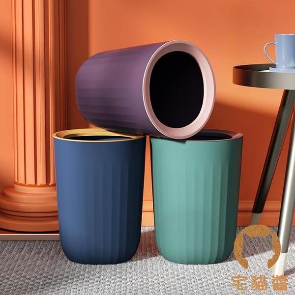 垃圾桶家用簡約臥室客廳廚房分類桶衛生間紙簍【宅貓醬】