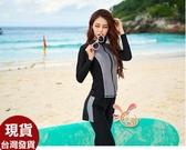 依芝鎂-G389泳衣黑灰五件式長袖泳衣沖浪游泳衣泳裝比基尼泳衣正品,售價1500元