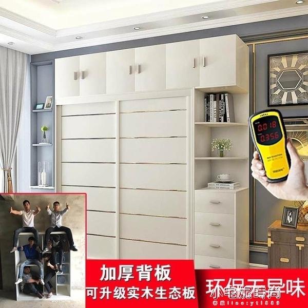 衣櫃簡約現代經濟型實木板式成人組裝臥室雙人衣櫥推拉門 【全館免運】