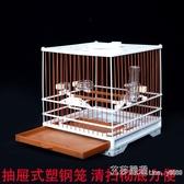 精品繡眼鳥籠塑鋼方形麻料塑料洗澡顛頦貝子黃雀文鳥板籠 完美情人館YXS