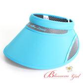Blossom Gal 韓系運動風玩美防曬大遮陽帽(天空藍)