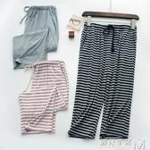 簡約條紋純色莫代爾睡褲女款夏季薄款彈力加大碼七分褲夏天家居褲 遇見生活