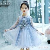 女童洋裝 019新款洋氣韓版兒童蓬蓬紗蕾絲夏季女孩裙子 QW2249『俏美人大尺碼』