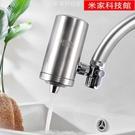 淨水器-自來水龍頭廚房家用不銹鋼過濾器超...