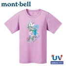 【Mont-Bell 日本 女 WIC.T 鳥之花短袖排汗T恤《粉紫》】1114420/圓領衫/排汗衣