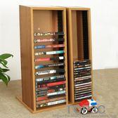 巨陽實木CD DVD架碟片架 CD桌面收納架大容量CD包ps4碟片架子igo「Top3c」