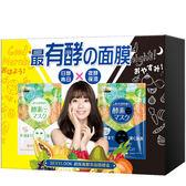 SexyLook 超保濕酵素面膜禮盒 16片/盒《Belle倍莉小舖》