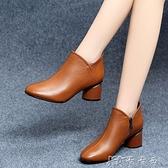 秋季新款單靴女短靴中跟百搭粗跟大東高跟裸靴真皮小皮鞋 【全館免運】