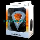 代理公司貨【日本鐵三角】 AIR DYNAMIC 開放式耳罩式耳機 頭戴式 【ATH-AD500X】台中星光電玩