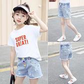 短褲 女童寶寶牛仔短褲夏季2020新款韓版洋氣兒童夏裝外穿百搭薄款褲子