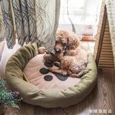 小型犬泰迪狗狗窩耐咬冬季睡墊寵物用品沙發狗床墊子貓窩冬天保暖wy