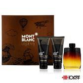 Mont Blanc 萬寶龍傳奇紳夜香氛禮盒(100ml+身體乳100ml+沐浴乳100ml)*10點半美妝館*