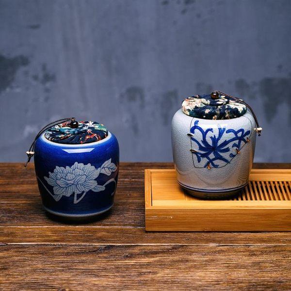 仿古青花瓷手繪裝茶葉罐景德鎮陶瓷茶罐