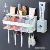 牙刷架 衛生間免打孔壁掛電動牙刷牙膏置物架刷牙杯掛墻式漱口杯牙缸套裝 暖心
