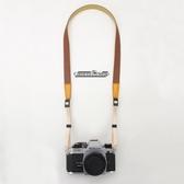 相機帶 牛仔窄款相機背帶減壓微單相機肩帶拍立得相機帶復古單反背帶 超級玩家