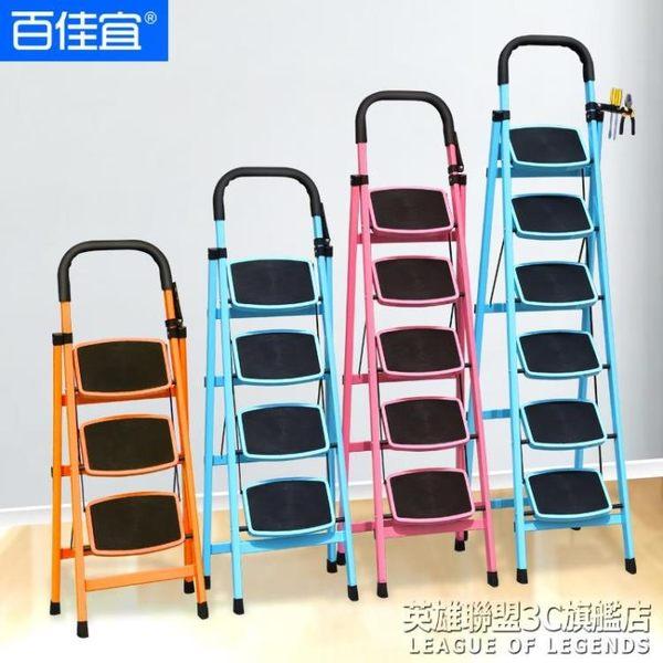 梯子家用折疊室內人字梯伸縮加厚工程梯爬梯四步梯五步樓梯 MBS