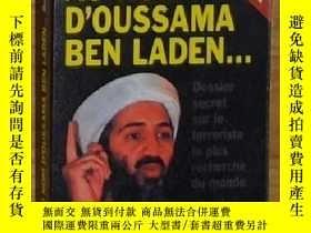 二手書博民逛書店法語原版罕見Au nom d Oussama Ben Laden