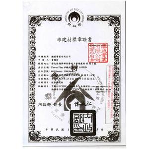 輕鋼架天花板/矽酸鈣板4mm/9片/箱