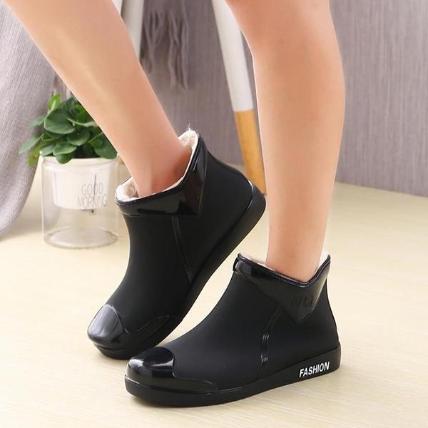 防滑加絨雨鞋女時尚