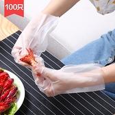 一次性手套 透明加厚吃龍蝦手套盒裝100只 廚房用塑料烘焙衛生食品薄膜【八折搶購】