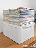 可摺疊圖書收納箱塑料學生宿舍書籍儲物箱辦公室整理箱玩具收納盒HM 范思蓮恩