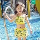 兒童泳衣女女童中大童游泳衣寶寶泳褲公主裙式防曬分體