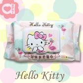 Hello Kitty 凱蒂貓超純水有蓋柔濕巾/濕紙巾(加蓋)100抽 特選柔軟水針布