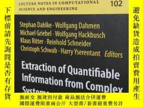 二手書博民逛書店Extraction罕見of Quantifiable Info