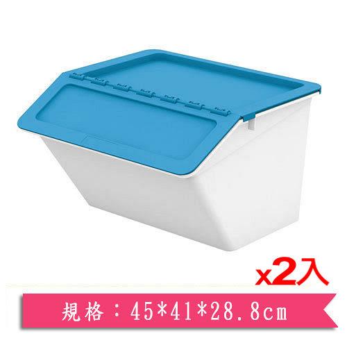 ★2件超值組★樹德SHUTER大嘴鳥整理箱MHB4541-時尚藍(45*41*28.8cm)【愛買】