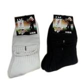 加大休閒棉襪  4入裝 (28~32cm)【愛買】