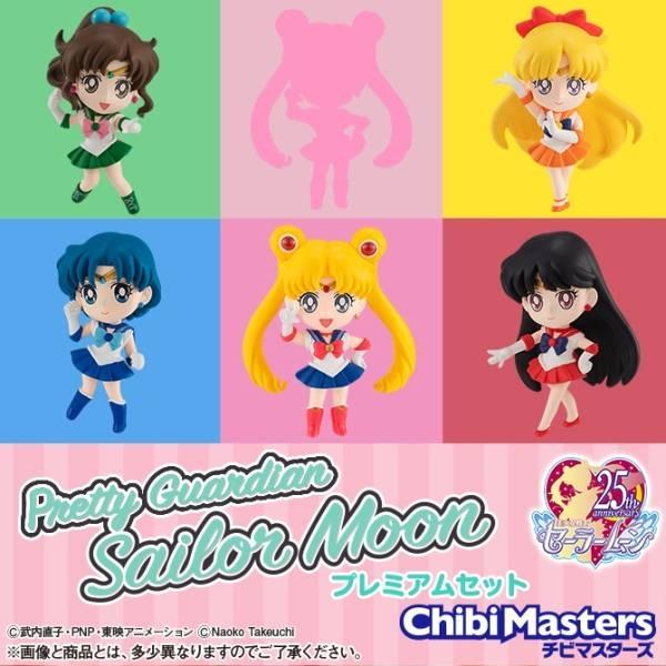 正版 BANDAI 盒玩 CHIBI MASTERS 美少女戰士 水手月亮 公仔 COCOS FG680