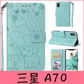 【萌萌噠】三星 Galaxy A70 雙面壓花系列 可愛煙花象保護殼 支架磁扣 全包軟殼側翻皮套 手機套
