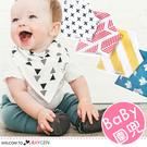 歐美印花雙層寶寶口水巾 圍兜 三角巾 4件組