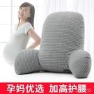 腰枕孕婦靠枕上班辦公室神器座椅子午睡抱枕護腰墊腰靠墊靠背餵奶YYJ 【618特惠】