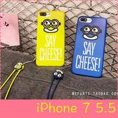 【萌萌噠】iPhone 7 Plus (5.5吋)可愛卡通搞笑壞笑小黃人保護殼 全包防摔軟殼 手機殼 附同款掛繩