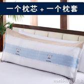 簡約加長款雙人枕頭成人情侶護長枕頭枕芯一對1.2/1.5米QM 美芭