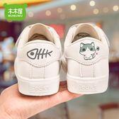 小白鞋女兒童休閒韓版童鞋中大童女孩百搭運動鞋  安妮塔小舖