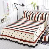 床罩席夢思床罩床套床裙單件公主床蓋床單床笠1.81.52.0m米 【全館85折最後兩天】