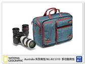 【24期0利率,免運費】National Geographic 國家地理 澳大利亞系列 NG AU 5310 多功能 後背包(公司貨)